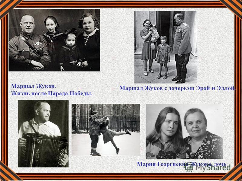 маршал жуков биография документальный фильм