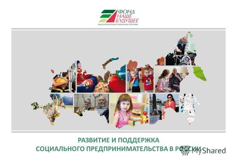 Ст 23 ГК РФ с Комментариями 20182019 года новая