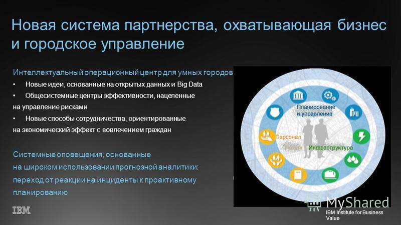 IBM Institute for Business Value Ecosystems are characterized by an architecture that breaks from traditional markets. They are structurally complex environments inhabited by diverse participants with unique rules of engagement IBM Institute for Busi