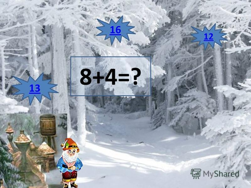 8+4=?8+4=? 13 1616 12