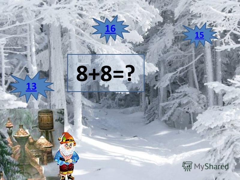 8+8=?8+8=? 13 1616 1515
