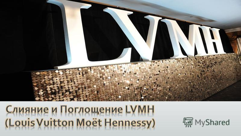 lvmh and luxury goods marketing Lvmh submission concerning the production and marketing of luxury goods lvmh business model the business model of the luxury goods industry in general lvmh.