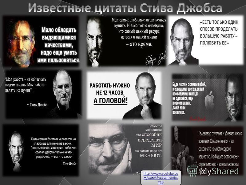 http://www.youtube.co m/watch?v=YW82aRbG T1o