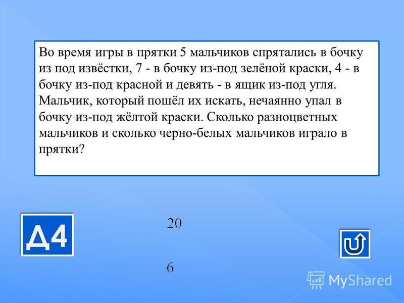 Кто из русских математиков усомнился в единственности мира Евклида и Ньютона? Николай Иванович Лобачевский