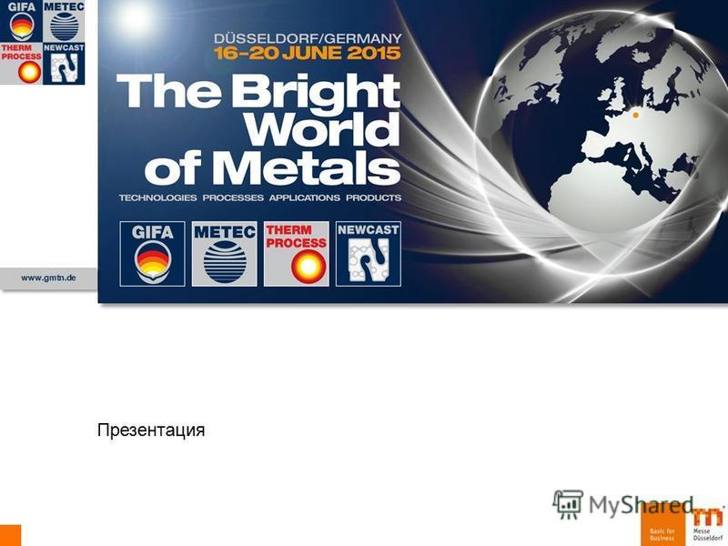 www.gmtn.de Презентация