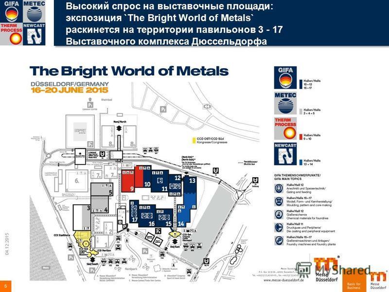 Высокий спрос на выставочные площади: экспозиция `The Bright World of Metals` раскинется на территории павильонов 3 - 17 Выставочного комплекса Дюссельдорфа 04.12.2015 www.gmtn.de 5