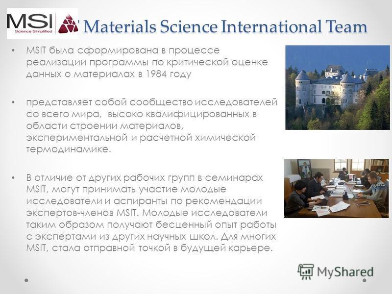 MSIT Materials Science International Team MSIT была сформирована в процессе реализации программы по критической оценке данных о материалах в 1984 году представляет собой сообщество исследователей со всего мира, высоко квалифицированных в области стро