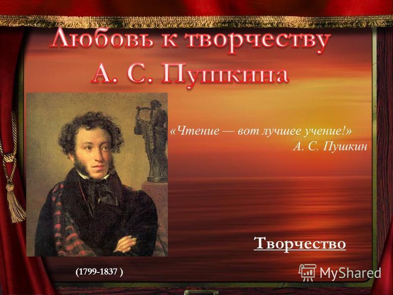 Автор работы: Алферов Данил Андреевич, 10 лет, МАОУ СШ 51