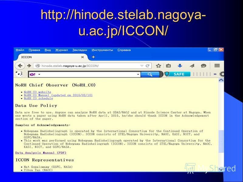 http://hinode.stelab.nagoya- u.ac.jp/ICCON/