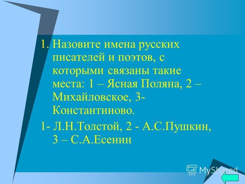 сказки русских писателей названия и автор
