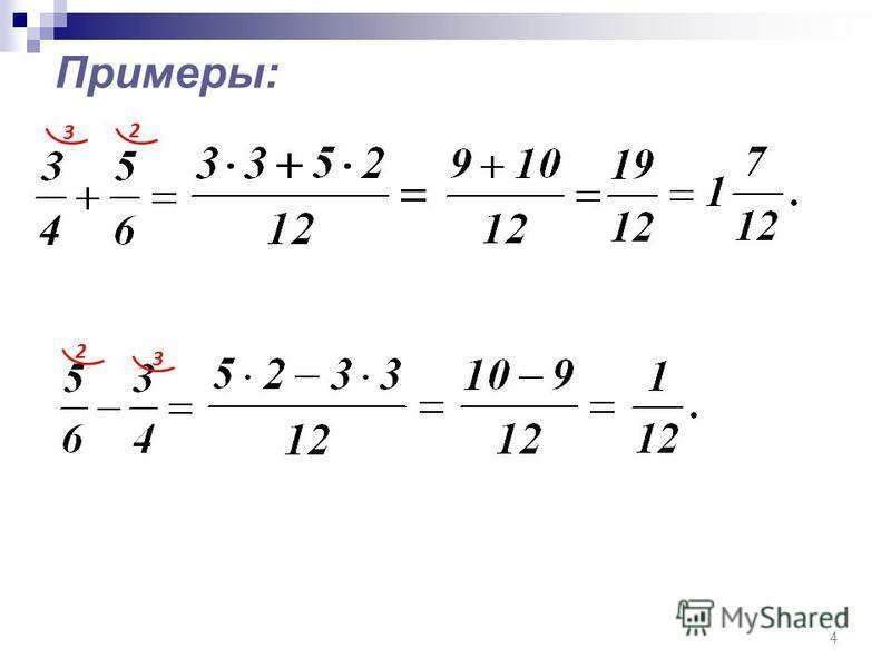 4 Примеры: 3 2 3 2