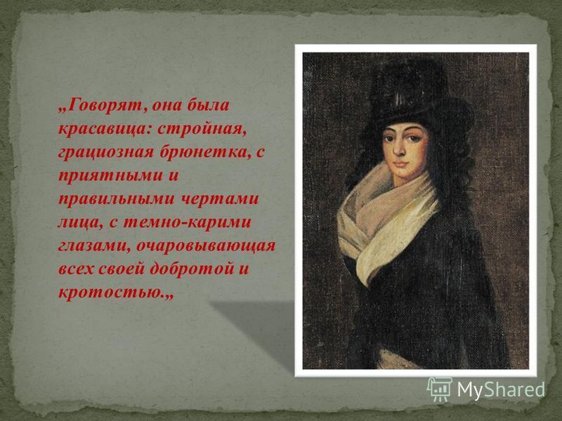После назначения на службу в Персию в ранге министра Грибоедов покидает Грузию, а вернувшись, неожиданно обнаруживает, что перед ним вовсе не задорный ребенок, а «Мадонна Мурильо» – именно так он называл Нину. Чуждый романтизму и сентиментальности, в