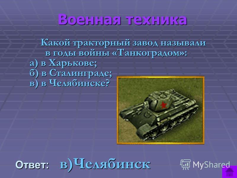 Н аграды и отличия Как определить принадлежность российского военнослужащего к гвардейской части?