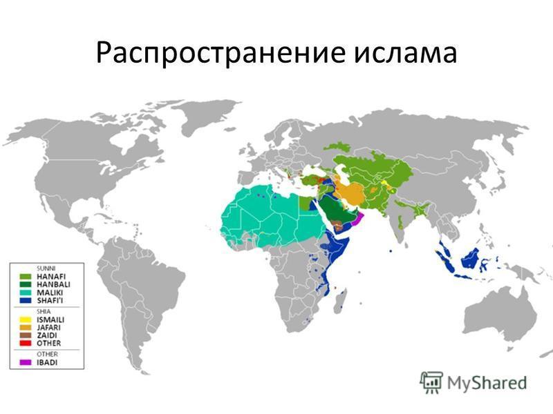 islams spread