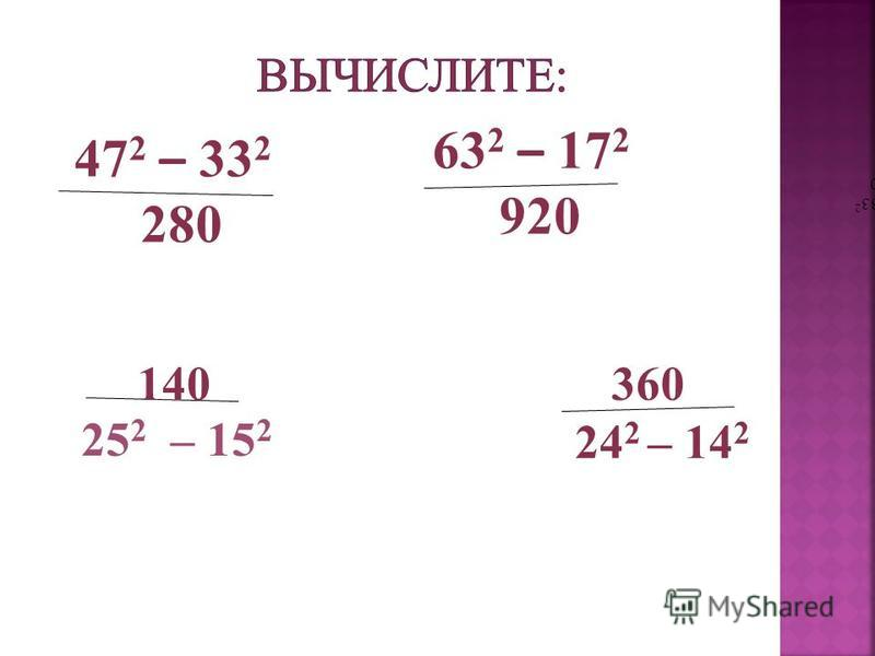 47 2 – 33 2 280 47 2 – 33 2 280 63 2 – 17 2 920 140 360 24 2 – 14 2 25 2 – 15 2