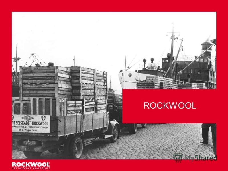 1 Meeting/Event name – Month date, 2011, Type of event, Country – Arial regular size 8 ROCKWOOL