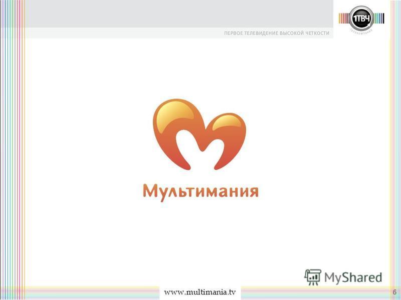 www.multimania.tv 6
