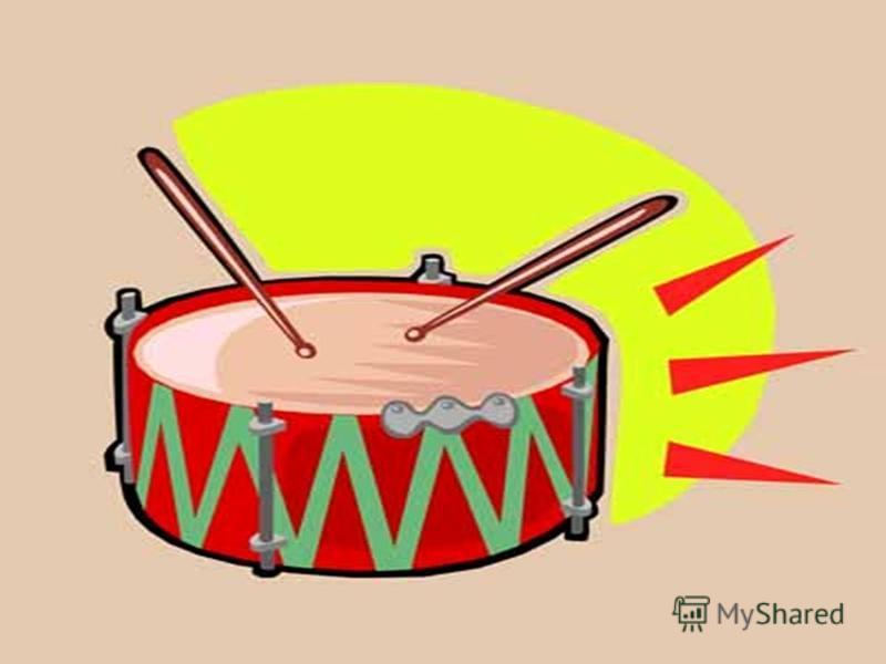Барабан Группа:ударные инструменты Родина: Африка (тамтам), Турция (большой барабан) Происхождение: каменная или деревянная колотушка. Известно о существовании барабанов в древнем Шумере около 3000 лет до н.э. При раскопках в Месопотамии были найдены