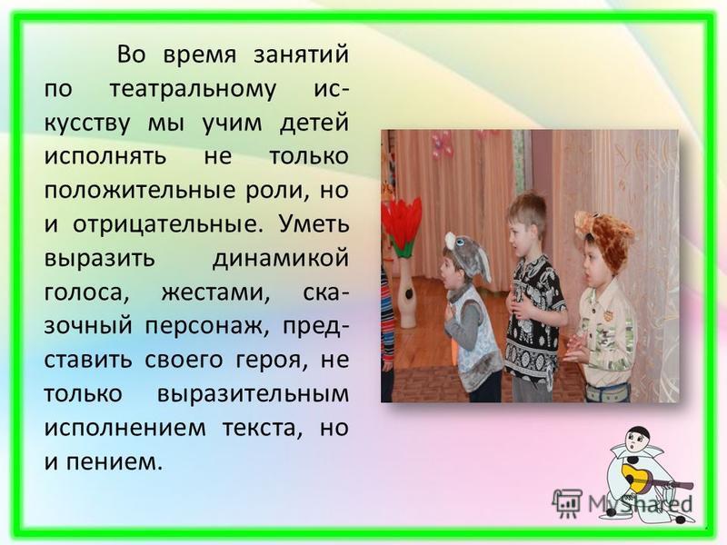 знакомство с кукольным театром проект