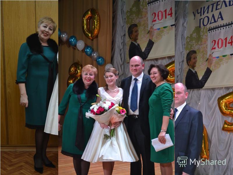 VI этап. Церемония награждения победителя конкурса и победителей в номинациях, чествование участников конкурса