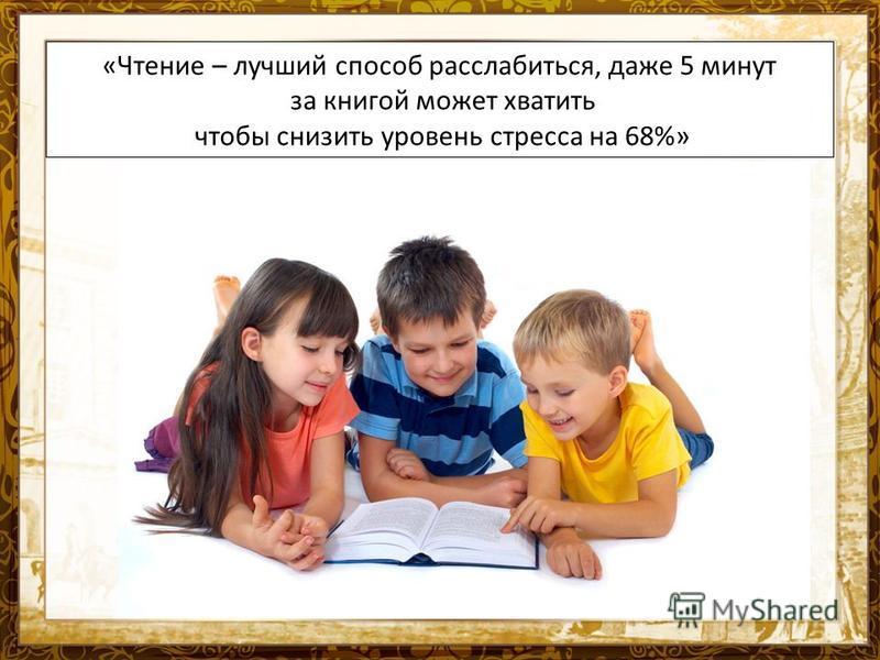 IT- поколение выбирает чтение!