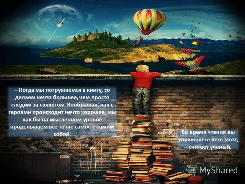 Жанры литературы разнообразны, каждый найдет себе любимый: Детективы и приключенческая литература Фантастика Юмористическая и сатирическая литература Сказки и т.д.