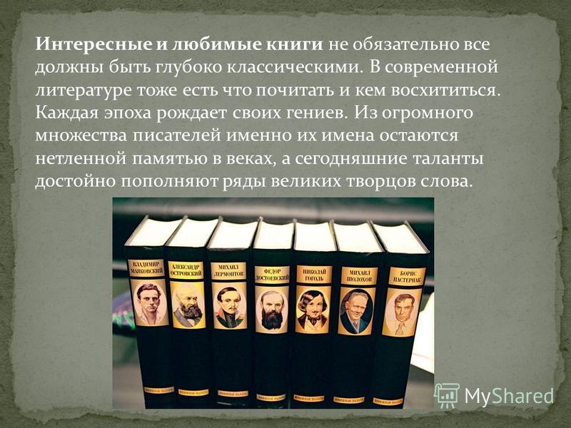 «Язык, история, культура, духовные ценности и национальные традиции это основа основ, и внимание к ним государства, и общества должно быть и будет постоянным» высказался президент России Владимир Путин.