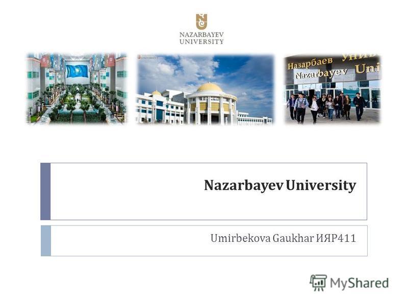 Nazarbayev University Umirbekova Gaukhar ИЯР411