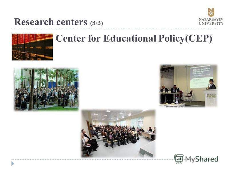 Research centers (3/3) Center for Educational Policy(CEP)