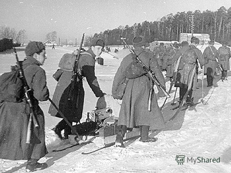 На некоторых участках фашисты подошли к Москве на 25–30 км. Это происходило в районе нашего города Химки. Большего фашистам сделать не дали.