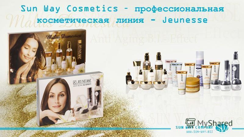 SUN WAY COMPANY WWW.SUN-WAY.BIZ Sun Way Cosmetics – профессиональная косметическая линия - Jeunesse