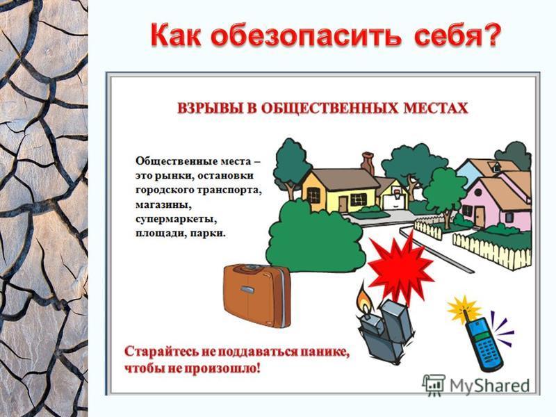 Терроризм может иметь питательную среду там, где народ бедствует, где народ сталкивают в поисках врага. Социально-экономическая среда в России за эти десять лет нисколько не улучшилась. Безработица, особенно на Северном Кавказе, достигает 40% и более