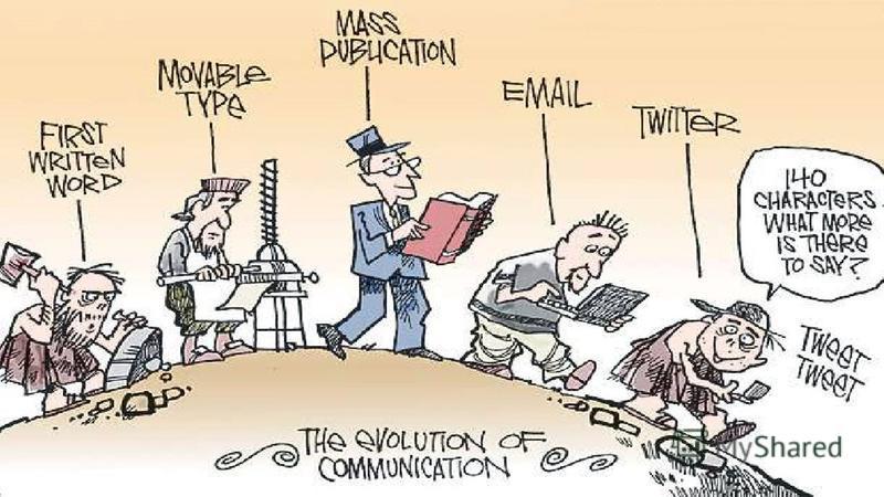 Це – комунікація!