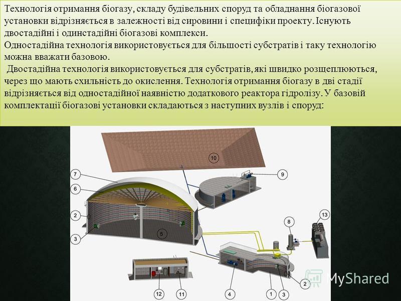 Наказ МОЗ України від 31102011 р  723  Еженедельник