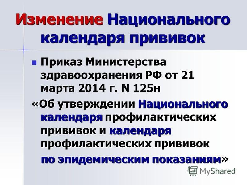 Что за праздник 20 декабрь в россии