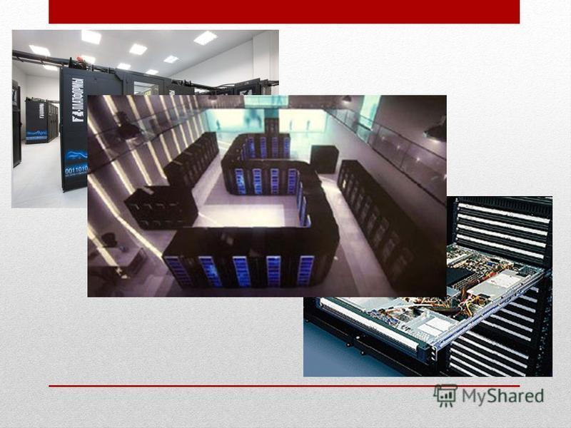 «СКИФ-Грид». «СКИФ-Грид». Цель программы: освоение и адаптация передовых наукоемких технологий на перспективных суперкомпьютерных платформах, оптимизация суперкомпьютерных конфигураций семейства «СКИФ». Срок реализации: 2007–2010 гг. Головные исполни