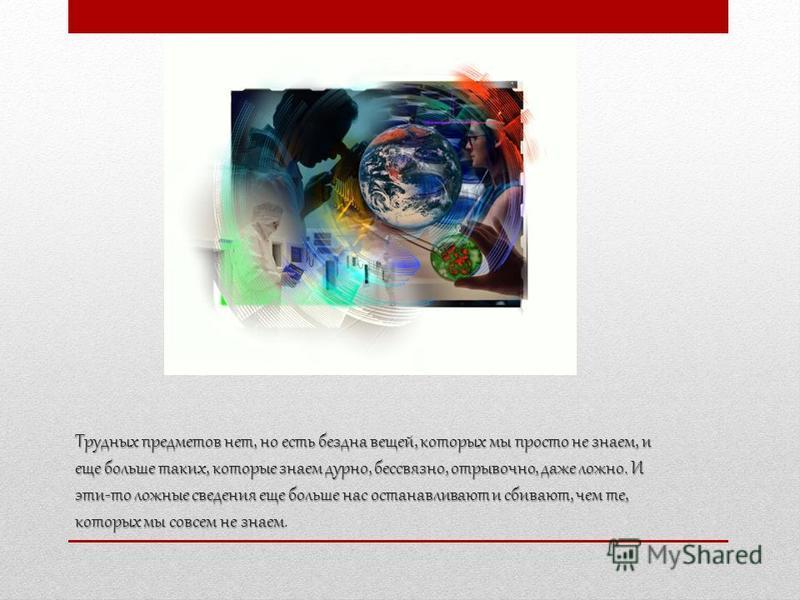 М.Мясникович сообщил, что в развитие сотрудничества с РФ предлагается сформировать научно-техническую программу Союзного государства