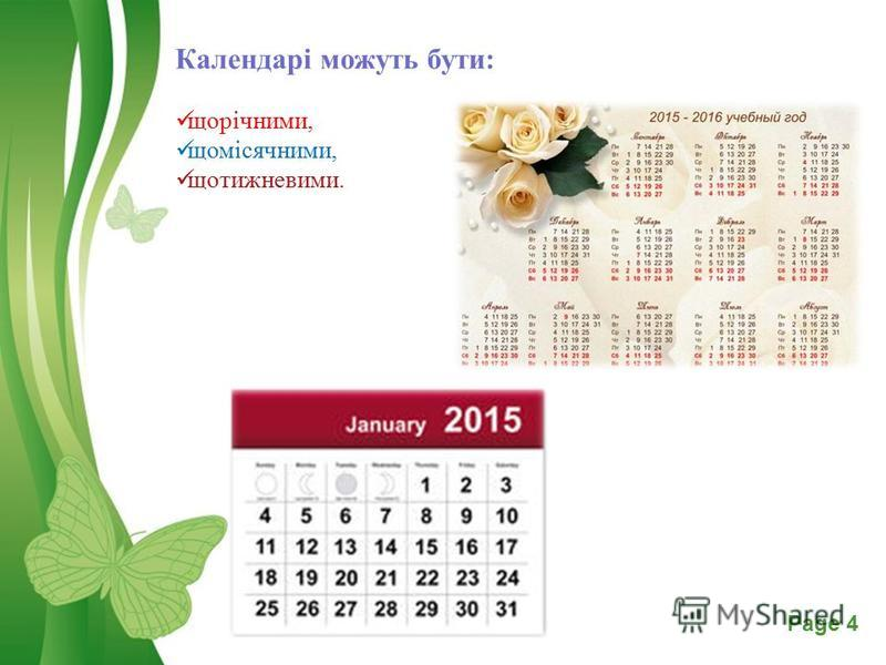 Free Powerpoint TemplatesPage 4 Календарі можуть бути: щорічними, щомісячними, щотижневими.