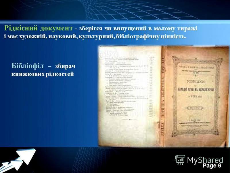 Powerpoint Templates Page 6 Рідкісний документ - зберігся чи випущений в малому тиражі і має художній, науковий, культурний, бібліографічну цінність. Бібліофіл – збирач книжкових рідкостей