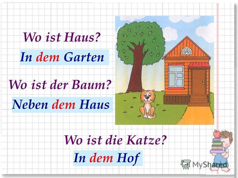В саду Возле дома Wo ist Haus? Wo ist der Baum? In dem Garten Neben dem Haus Во двореIn dem Hof Wo ist die Katze?