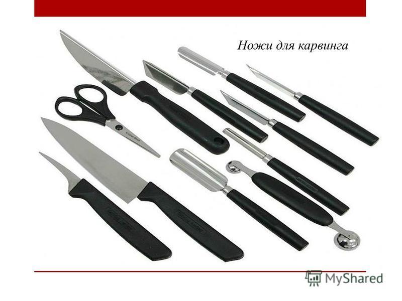 Фруктовая тарелочка Ножи для карвинга