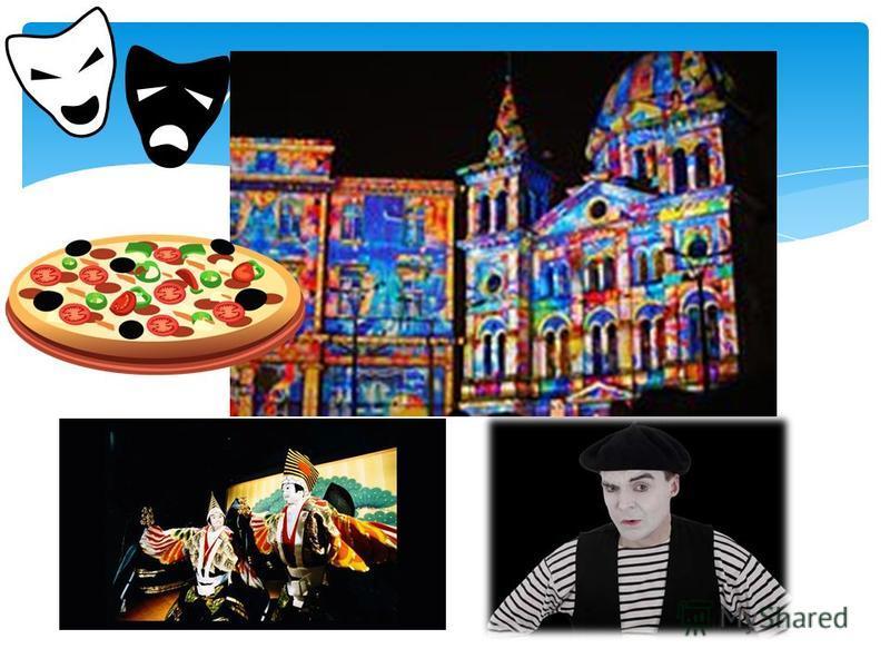 Наше время Рим славится как изобретатель пиццы фаст фута макаронами. В Риме очень много театров и к стати Рим славится мимами. Рим и его достижения