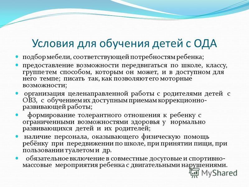 Н.П.Локалова Д.П. Локалова Рабочая Тетрадь Готовимся К Школе