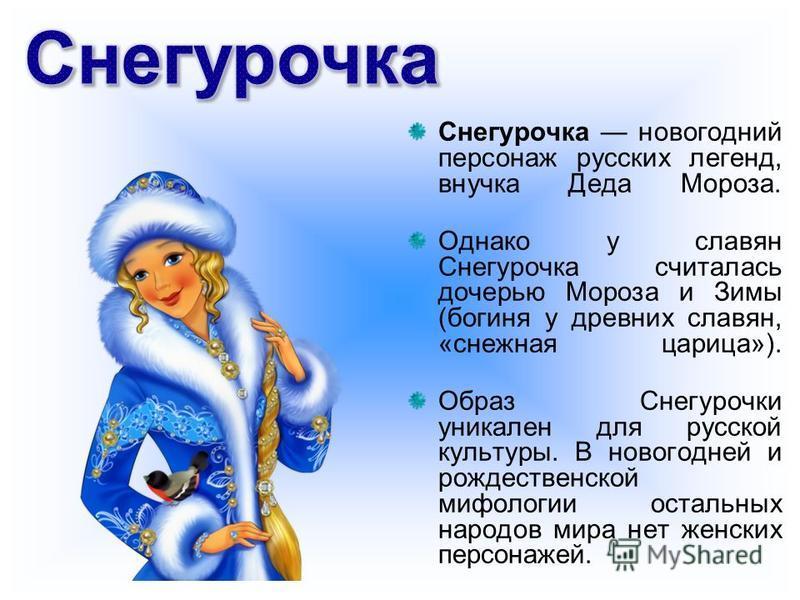 Традиционно, праздник Нового Года считается семейным. Одни люди стараются провести его в атмосфере домашнего уюта и тепла, другие, наоборот, планируют торжество более веселого и зажигательного характера, в кругу друзей, с морем энергии, танцами и без
