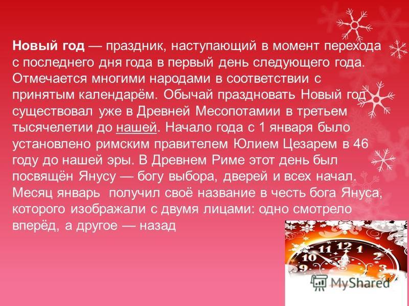 Новый год !!! Любимый зимний праздник детей !