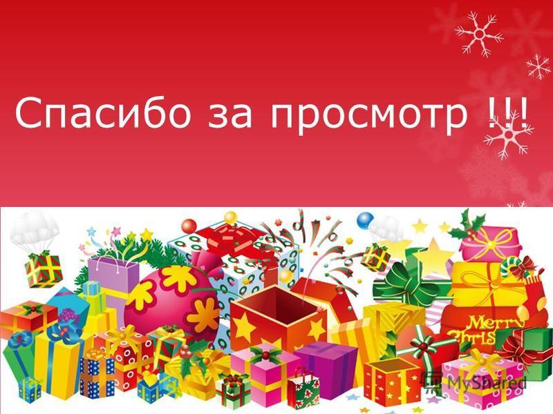 Старый Новый год Старый Новый год это праздник, отмечаемый в соответствии с Новым годом по юлианскому календарю (сейчас в ночь с 13 на 14 января) и являющийся по сути историческим эхом смены летоисчисления. Отмечается в Казахстане, России, Беларуси,