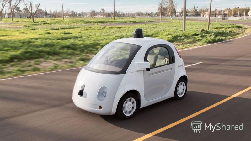 Все знают Google. Поисковая система, основателями которой являются два человека, один из которых-Сергей Брин, русский человек. Это мировой гигант. Но именно этот гигант впервые изобрел автомобиль, не требующий водителя. Он разгоняется до скорости 60