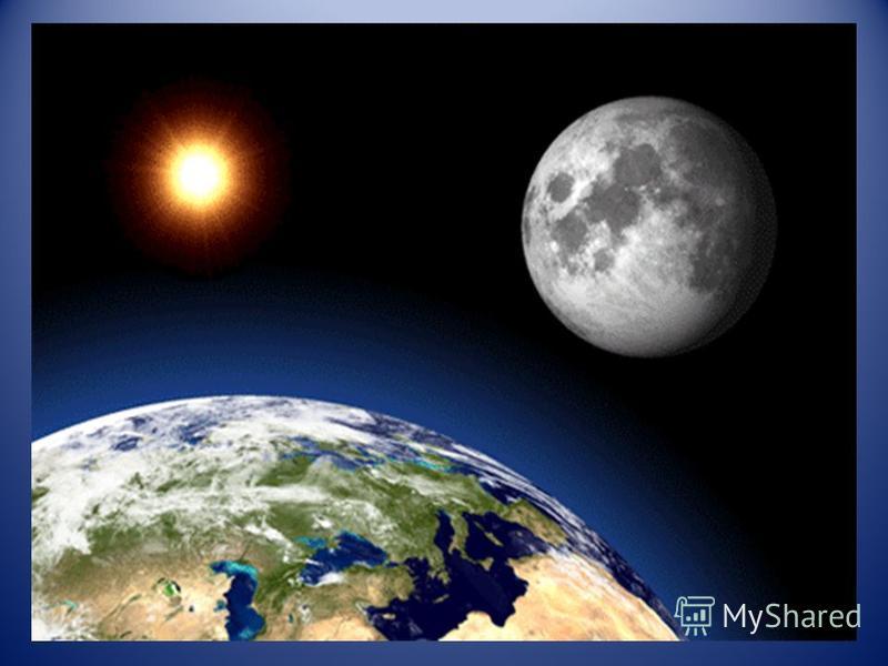 рррррррррррречной системы Земля