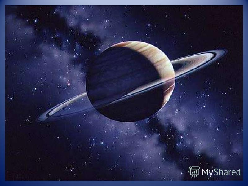 рррррррррррречной системы ССатурн Сатурн