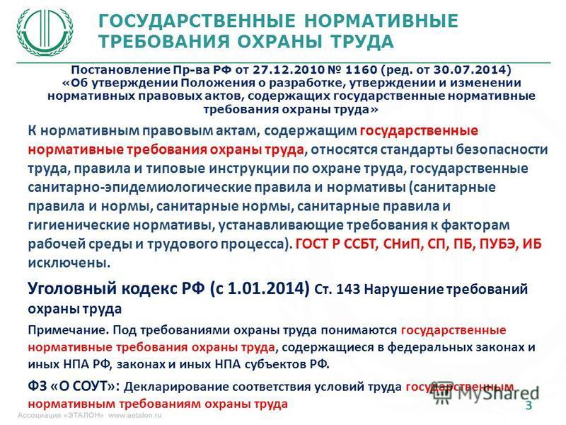 О проблемах внесения в ГКН сведений об административно